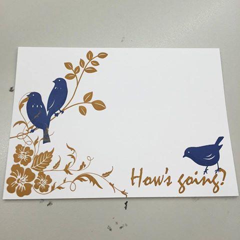活版印刷,howsgoing
